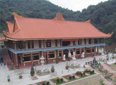 Yen Tu, Quang Ninh